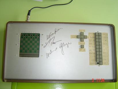 Chess Champion Mark V Prototype 4 20x20
