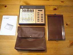 Sale Amp Swap Archive 1
